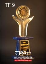 Trophy UGM